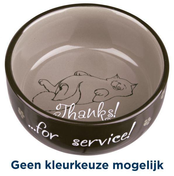 Trixie Voerbak Thanks for Service Assorti